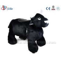 Best Animal Ride Plush Motorized Animals Coin Car Operated wholesale