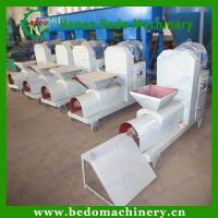Briquette making machine images of