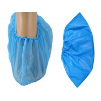 Best Machine Made Disposable CPE Oversleeves Plastic Shoe Cover Water Proof wholesale
