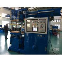 China AC380V 150KW Horizontal Rubber Injection Molding Machine 1200 Ton Flexible Injection on sale