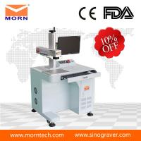 Buy cheap cheap price small 100*100mm for metal fiber cnc laser marking machine product