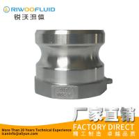 Best female thread quick coupler Type A DN32 Camlock 316 stainless steel fittings stainless steel bulkhead fittings npt wholesale