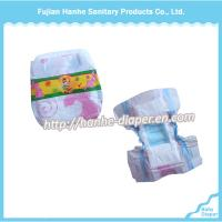 Best Hot Sale High Quality Competitive Price Super-Care Disposable Diapers wholesale