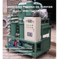 China Two stage vacuum transformer oil recycling plant,insulation oil decolorization machine on sale