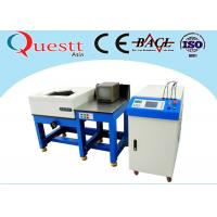 Best Optical Fiber Laser Welding Machine 0.1 - 2mm Pulse Width For Titanium Brass Soldering wholesale