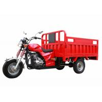 Best good quality three wheel cargo motorcycle tricycle wholesale