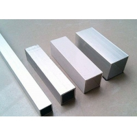 Buy cheap Mill Finish 0.7mm Silver Standard Aluminium Extrusion Profiles from wholesalers