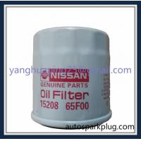 China China 15208-65F0A 1520865F0A Auto Engine Vehicle Oil Filter on sale