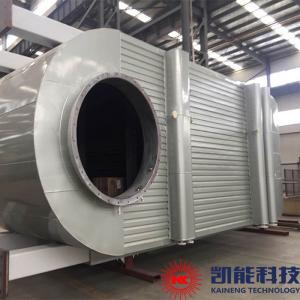 Best Oil Fired Generator Set Waste Heat Boiler HFO Generator Set / Exhaust Gas Boiler wholesale