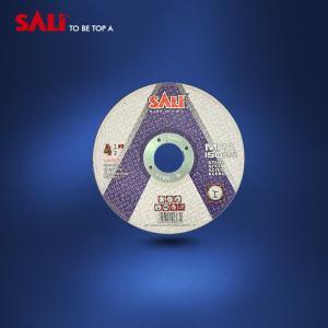 China Metal Cutting Disc on sale