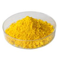 China Sublimation Inks Disperse Yellow 119 / Dylon Fabric Dye Thermoplastics Coloring on sale