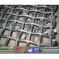 China Hook Crimped Wire Mesh, Crimped Wire Mesh for Mining, Heavy duty Crimped wire mesh on sale