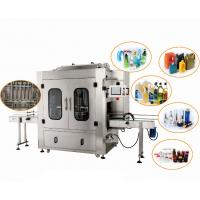 China Fully Automatic Bottling Line Equipment  No Missed Filling For Daily Chemicals on sale