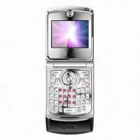 Buy cheap QWERTY Clamshell Phone with GSM850/900/1800/1900MHz Network/Wi-Fi/FM/Bluetooth from wholesalers