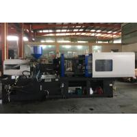 China Plastic Chair Injection Moulding Machine , Plastic Molder Machine High Speed on sale