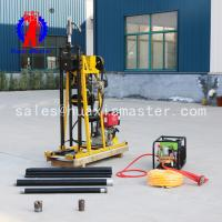 Best Portable reconnaissance drilling machine motor power hydraulic geophysical rig specialized in geological exploration rig wholesale