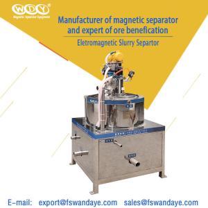 Best Low Energy Consumption Gold Magnetic Separator Machine 380V 5 - 10 m³/h ceramic slurry wholesale