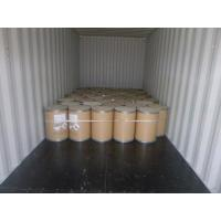 Best Emamectin Benzoate 5% WDG Vegetable Insecticide wholesale
