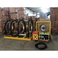 Best 2019 hot sale china best 1000mm high quality price hdpe/pe/pvdf pipe welding machine wholesale