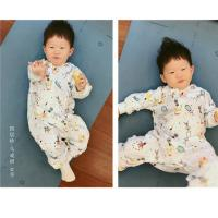 Buy cheap Unique Breathable Softest Baby Pajamas Unisex Newborn Baby Rompers ODM / OEM from wholesalers