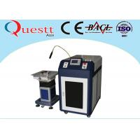 Best 500W Jewelry Fiber Transmission Welding Laser Machine For Mould Repairing wholesale