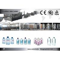 China CSD Beverage Complete Production Line With Shrink Wrap Machine And Bottle Conveyor System on sale
