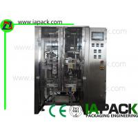 Best Vertical Automatic Form Fill Seal Machines / Sachet Packing Machine wholesale