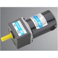 Best 6W 12V mirco dc gear motor with high efficiency, Chinese high quality and low price products wholesale