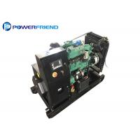 Buy cheap 50kva Generator Set WUXI XICHAI FAWDE Engine 4DX22-65D Generator With Deepsea Controller from wholesalers
