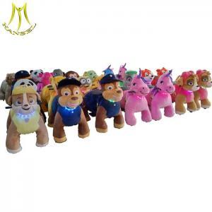 China Hansel  kiddy rides walking animal playground paw partol riding toys for child on sale