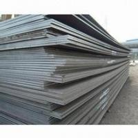 China aviation / Boiler S235JR / S255JR Carbon Steel Plate sheet , 1.8mm 200mm on sale