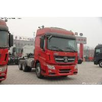 Cheap Beiben North Benz V3 6x4 Tractor Head 380HP for sale
