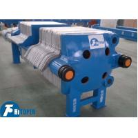 China Cast Iron Plate And Frame Filter Press For Waste Engine Oil / Motor Oil Recycle on sale
