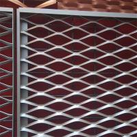 Best decorative trapezoid shape aluminum expanded metal mesh for out wall wholesale