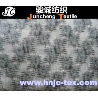 Best China high-density 3D polyester fabric with four combs pattern for sofa/cloth manufacturer wholesale