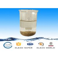 Best ECO - friendly Water Decoloring Agent for high-colority wastewater wholesale