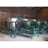 China Used engine oil refinery oil reclamation oil purifying oil separation on sale