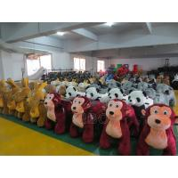 Best Stuffed Animal Ride Walking Scooter Animals Electrical Ride-On Toy Ufo Catcher wholesale