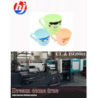 Best ISO Plastic Injection Molding Machine For Plastic Wine Glass Production Line Factory wholesale