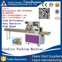 Best hot sell Automatic Horizontal cookies bread wafer Packaging Machine food packing machine wholesale