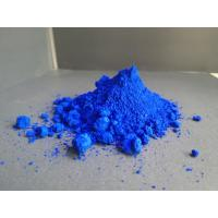 Best Bright Inorganic Pigments Ultramarine Blue Colour QQ-1 Environmentally Friendly wholesale