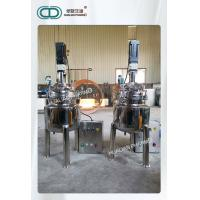 China Stainless Steel High Pressure Reactor 10L - 50L 300 Mm*4 Mm Customized Mixing on sale