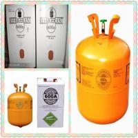 China Manufacturer butane gas r600a refrigerant gas r600a for hot sale on sale