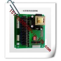 Best China One-to-four Hopper Receiver PCB Manufacturer wholesale