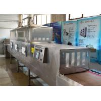 Best Automatic Industrial Microwave Dryer , Continuous Tunnel Dryer One Year Protection wholesale
