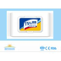 Buy cheap Person Non Woven Wet Wipes 75% Alcohol Antiseptic Medical Disinfecting from wholesalers