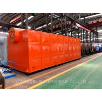 Cheap Industrial Water Tube Boiler Double Drum Coal Fired Steam Boiler SZL Type for sale