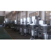 Best SS304 SS316  Fluid Bed Wet Granule drying  Machine PHARM , FOODSTUFF wholesale