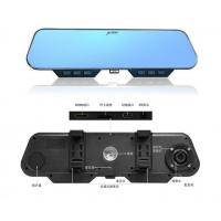 Best HS-900S Rearview Mirror (single lens) one key phone with bluetooth,with mp3 music,blue opt wholesale