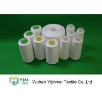 Buy cheap Raw White / Bleached White 40s/2 Ring Spun Polyester Yarn Baby Cone product